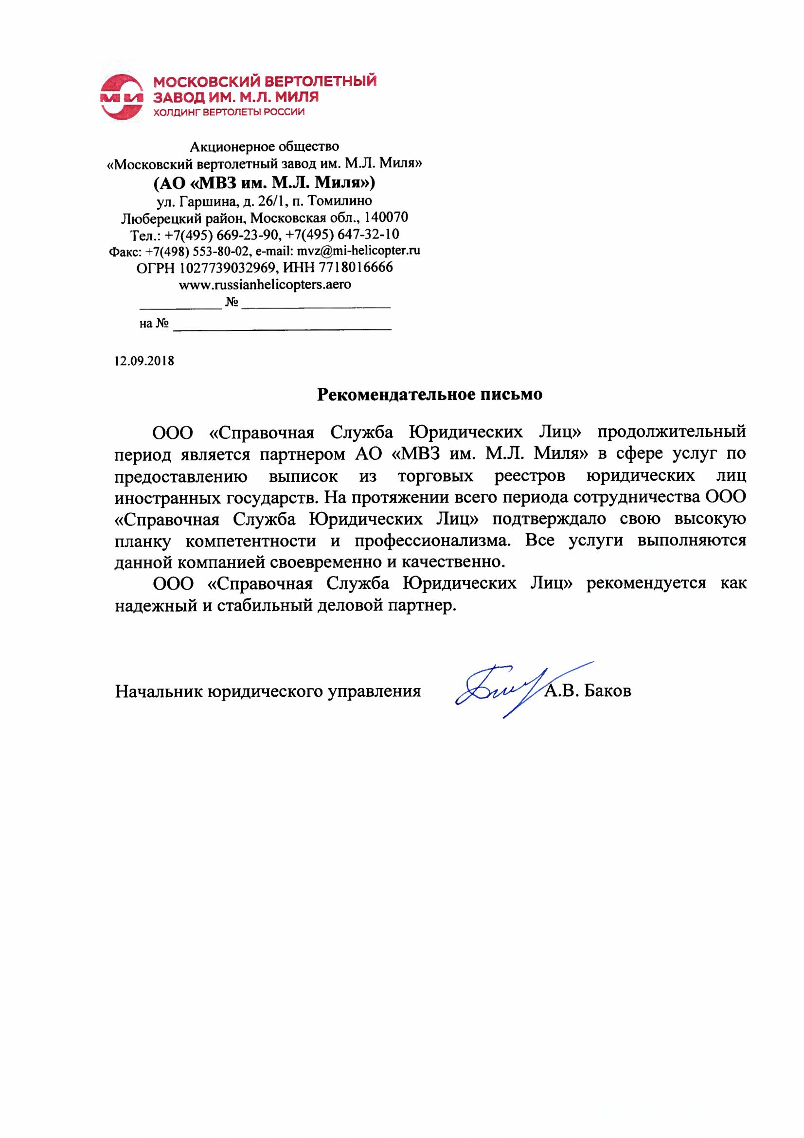 Поиск по инн физического лица украина