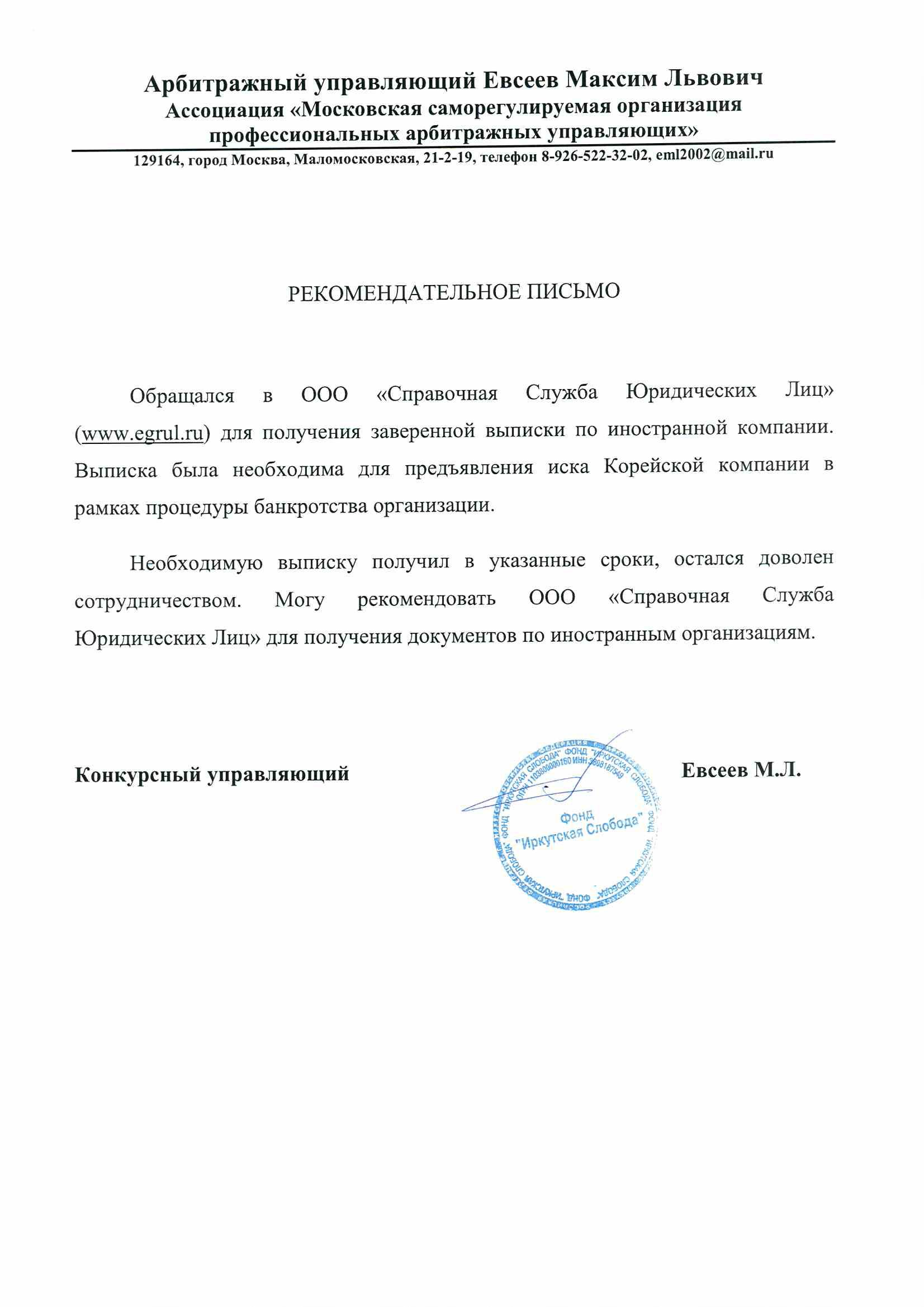 Павлодар банки взять кредит